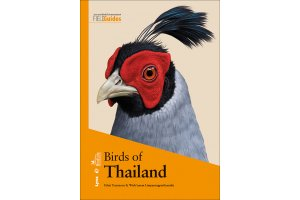 birds of the indian subcontinent & tropical asia
